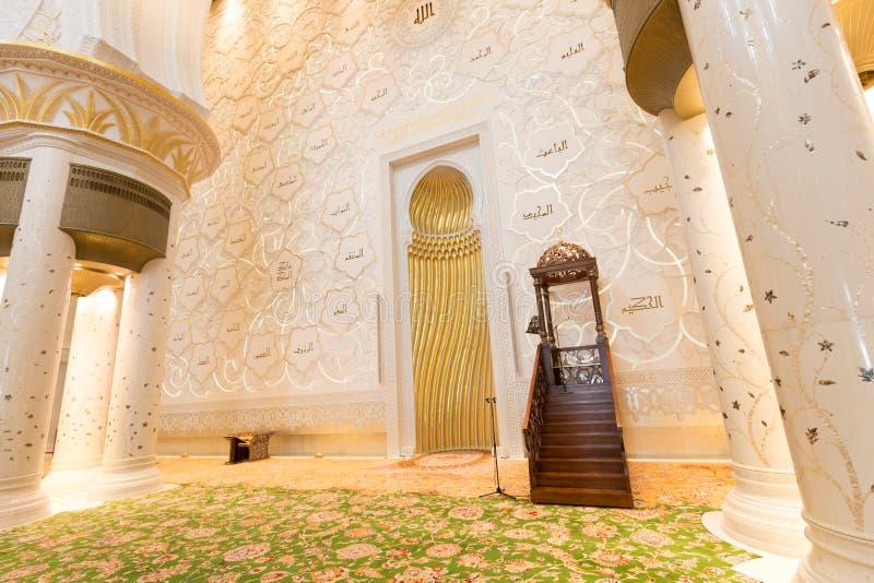 扎耶德Grand Mosque,阿布扎比,阿联酋回教族长内部  图库摄影