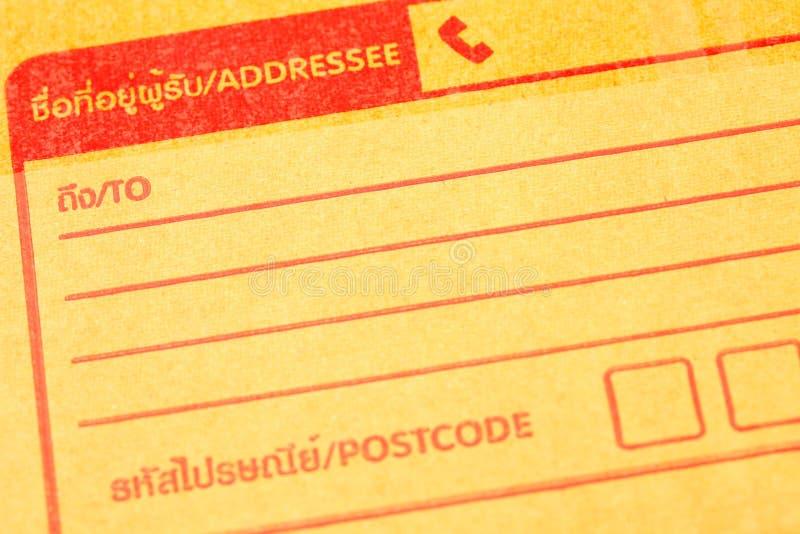打包填装的细节的箱子信封打印的细节 图库摄影