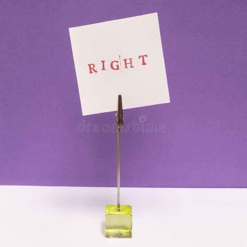 打印的词权利 免版税库存照片