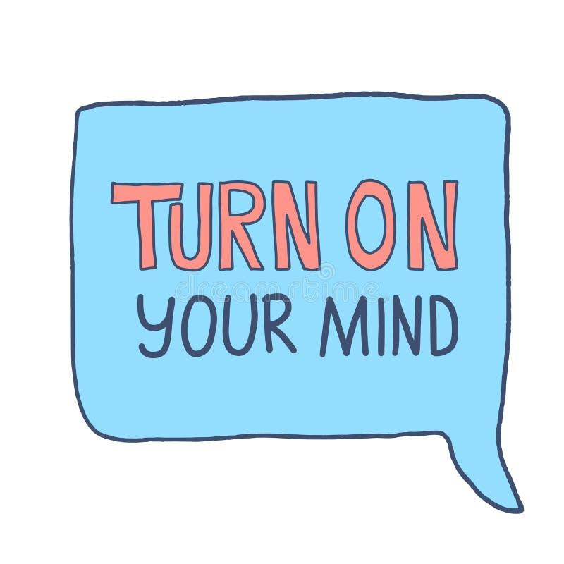 打开您的头脑行情 传染媒介文本 向量例证