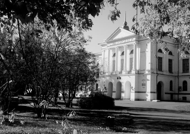 托木斯克州立大学 免版税库存图片