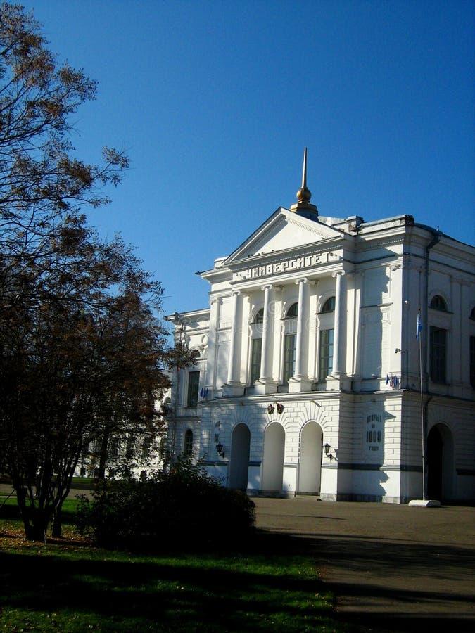 托木斯克州立大学 免版税库存照片