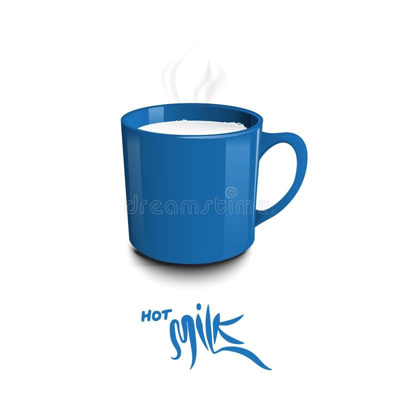 托起咖啡 背景杯子查出的茶白色 杯子蓝色 杯子牛奶 皇族释放例证
