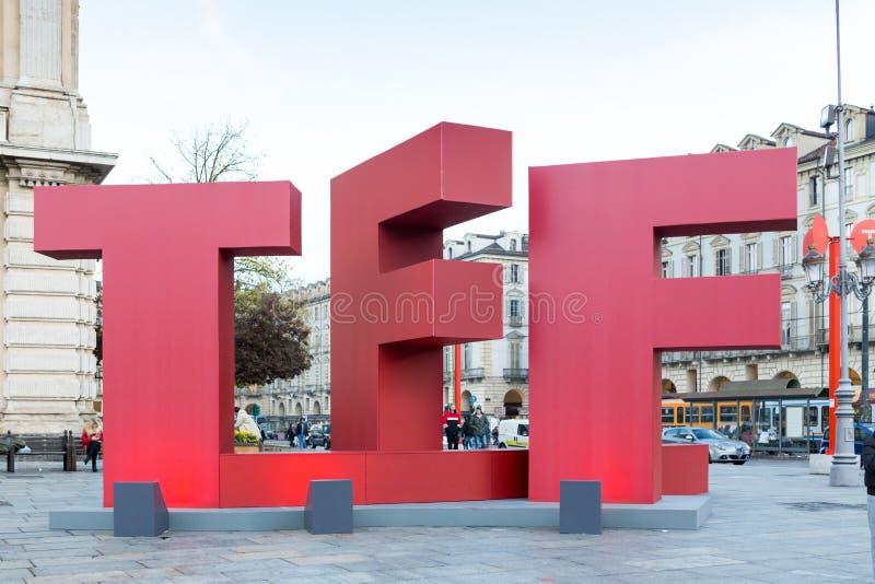 托里诺电影节2016年 免版税库存照片
