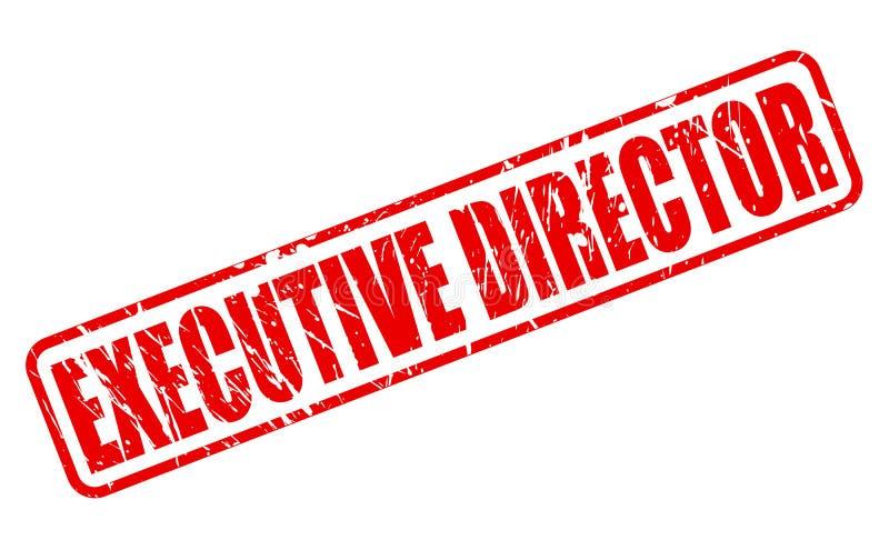 执行董事红色邮票文本 向量例证