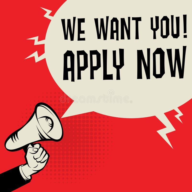 扩音机手企业概念我们想要您,现在申请 向量例证