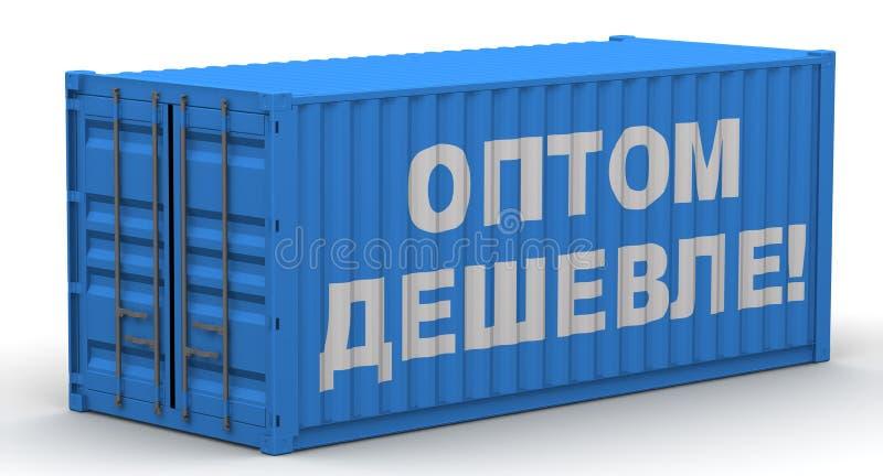 批发更加便宜!被标记的货箱 向量例证