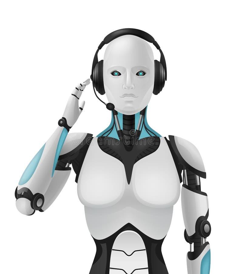 技术支持机器人构成 库存例证