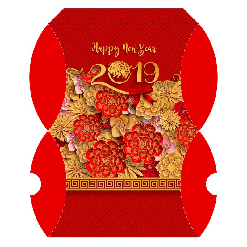 把愉快的春节2019年黄道带标志的礼物盒枕在 向量例证