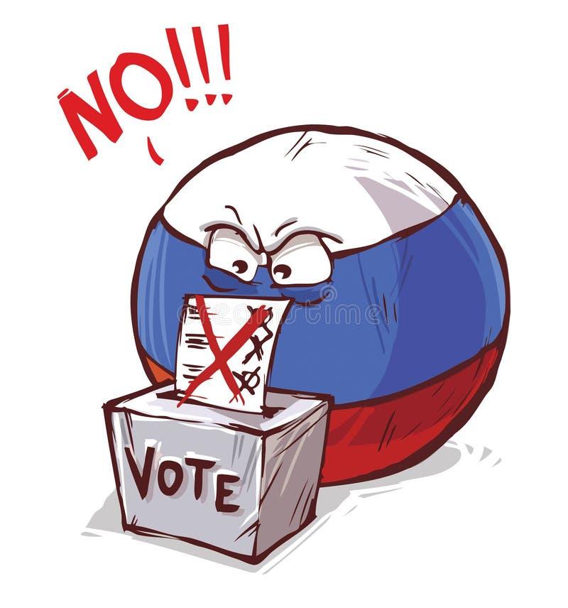 投反对票俄罗斯的国家 皇族释放例证