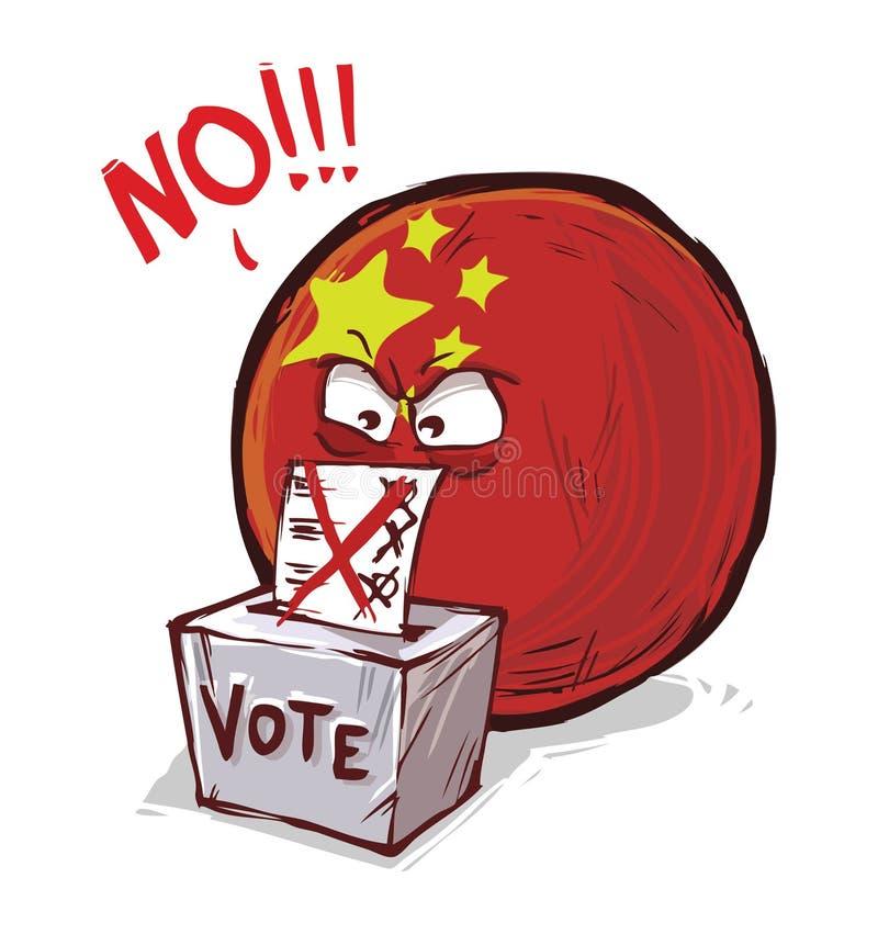 投反对票的中国 库存例证