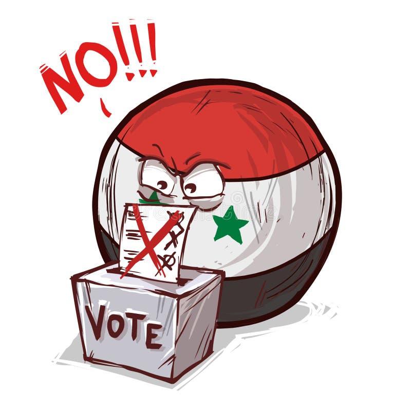 投反对票的叙利亚 库存例证