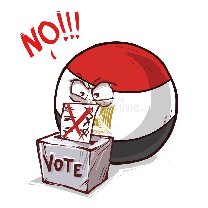 投反对票的埃及 库存例证