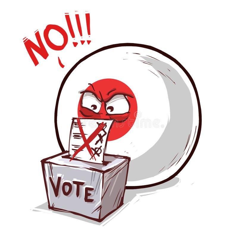 投反对票的日本 向量例证