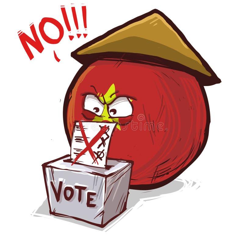 投反对票的越南 皇族释放例证
