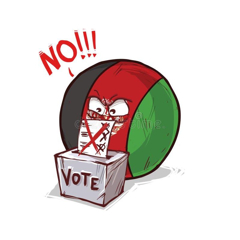 投反对票的阿富汗 向量例证