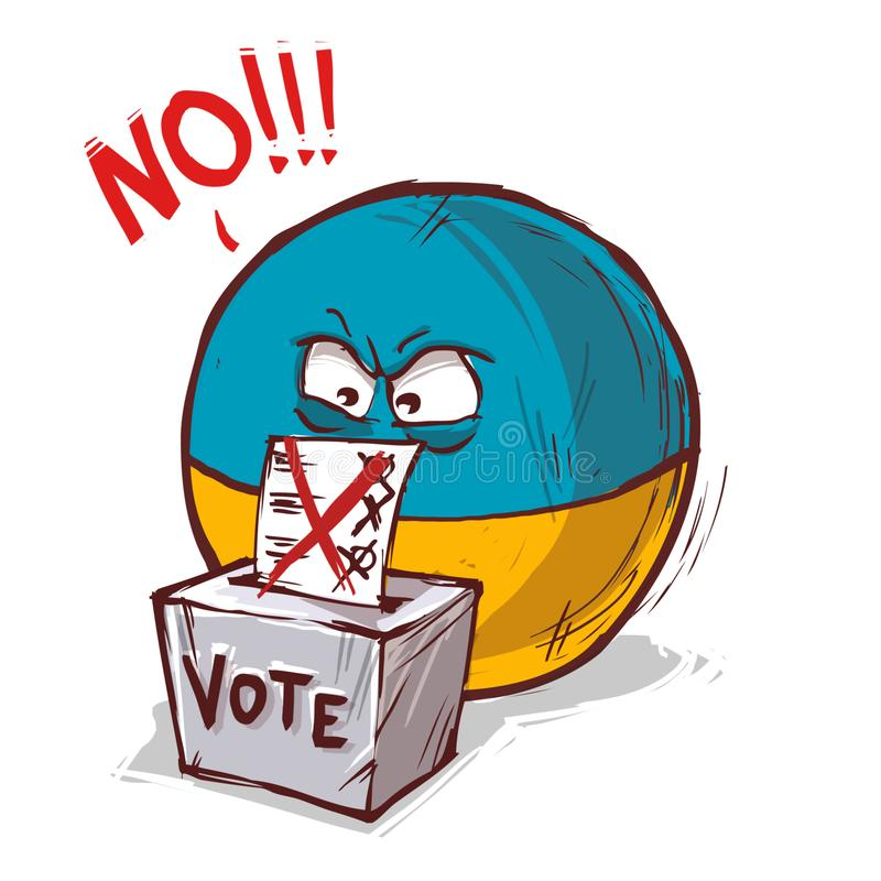 投票乌克兰的国家不 库存例证