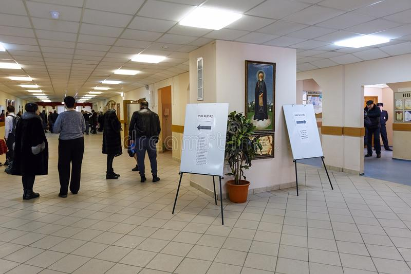 投票站在用于2018年3月18日的俄国总统选举的学校 Balashikha,莫斯科地区 免版税库存图片
