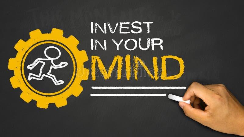 投资在您的头脑 免版税库存照片