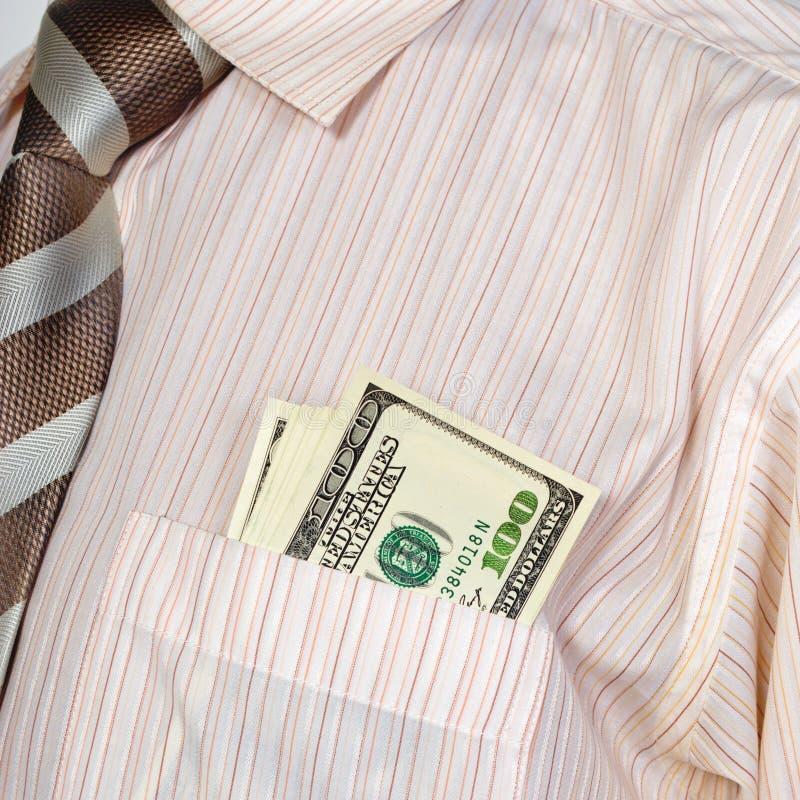 投资者。 免版税库存照片