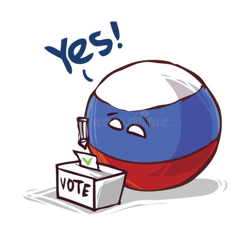 投赞成票俄罗斯的国家 皇族释放例证
