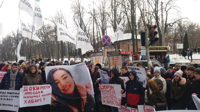 抗议在基辅在2018年2月 免版税库存照片