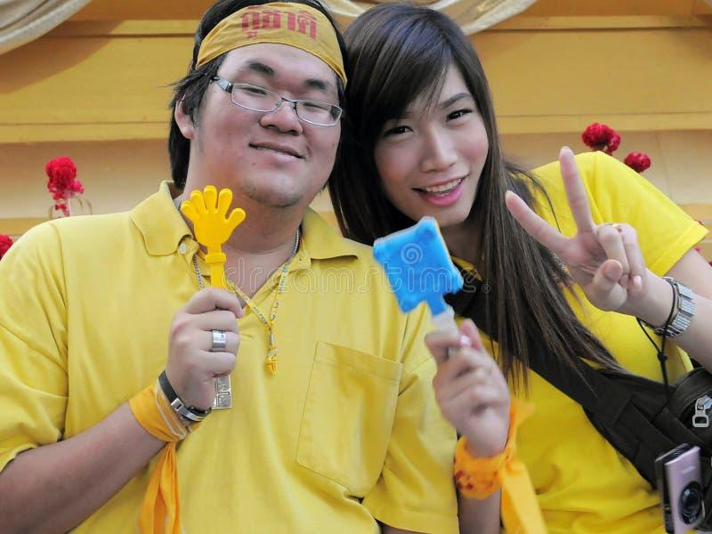 抗议者衬衣黄色 免版税库存图片
