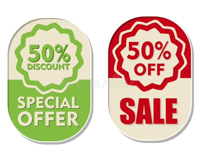 折扣、销售和特价优待,两的50%省略 向量例证