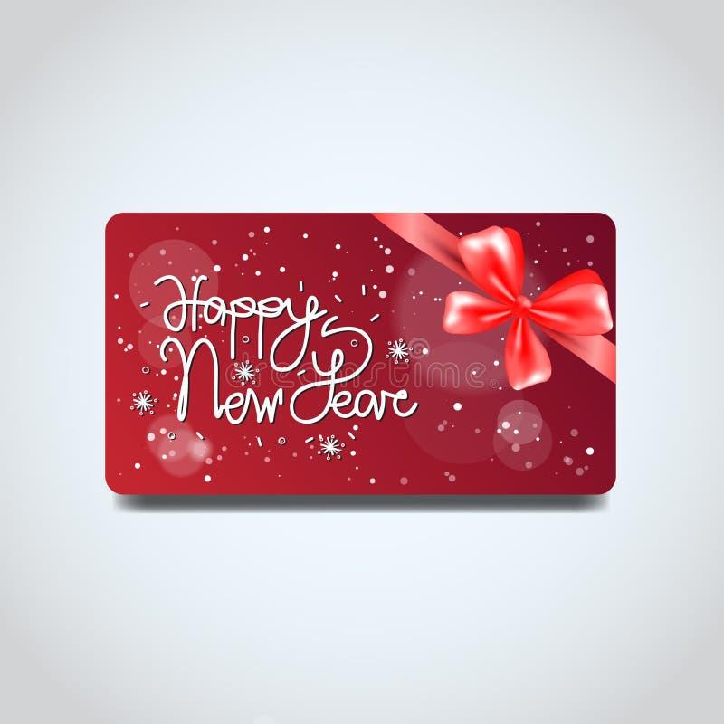 折扣优惠券礼物的设计证件在圣诞快乐和新年快乐 向量例证