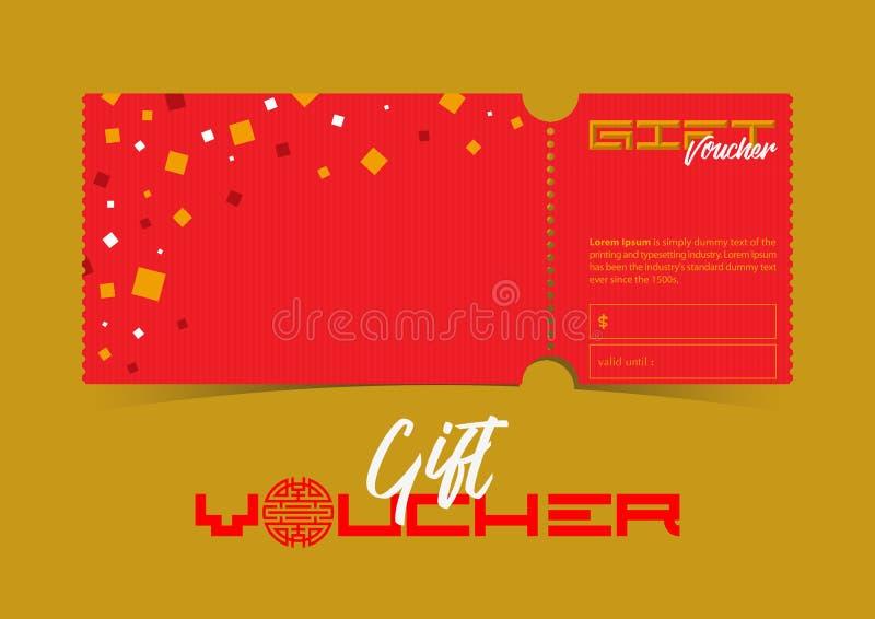 折扣礼券在中国或日本艺术概念的模板设计 特价优待或证明优惠券 向量例证