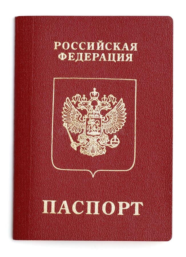 护照俄语 库存照片