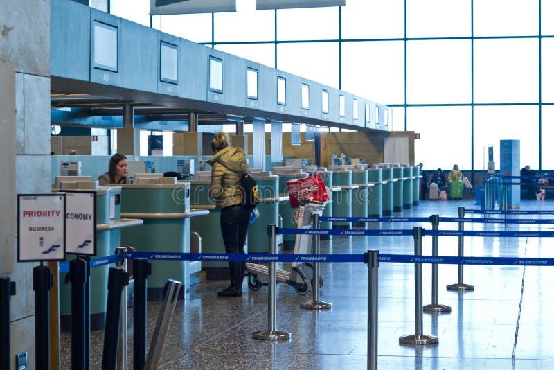 报到地区在机场 免版税库存图片