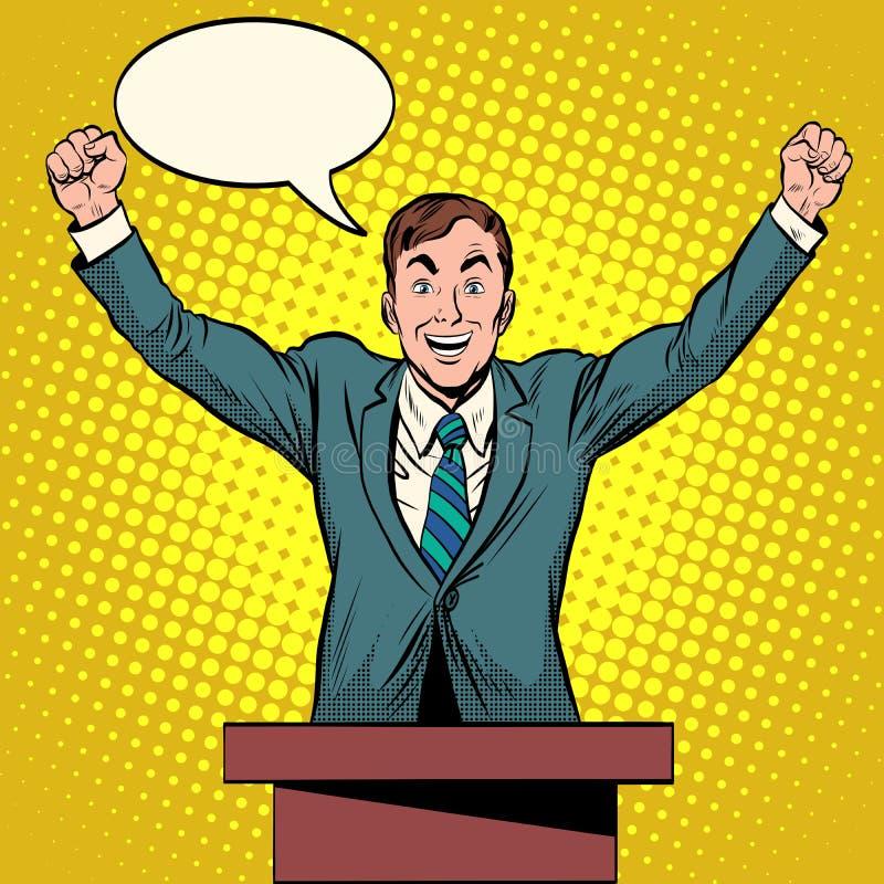 报告人在指挥台的候选人讲话 向量例证