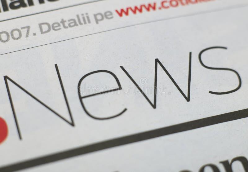 报纸系列 免版税库存图片