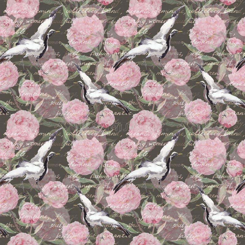 抬头鸟,花,手书面文本 无缝花卉的模式 水彩 皇族释放例证