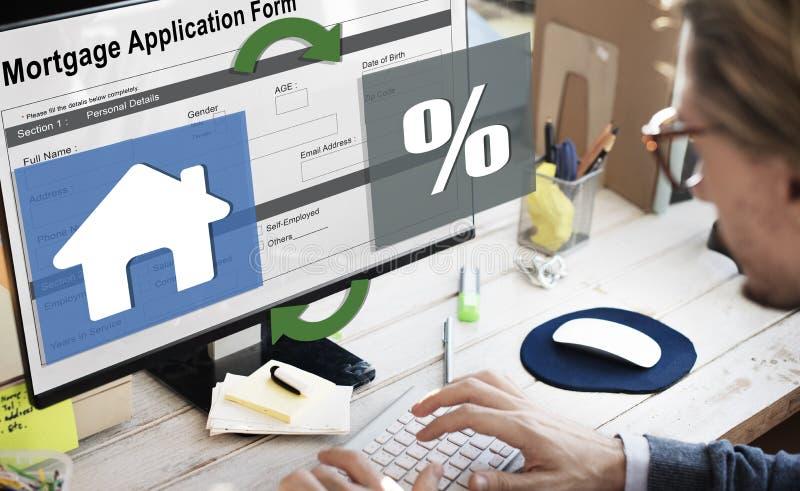抵押物产信用贷款购买概念 库存照片