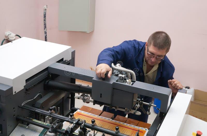 抵销打印机工作 库存图片