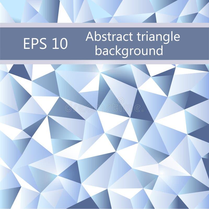 抽象三角几何背景 库存例证