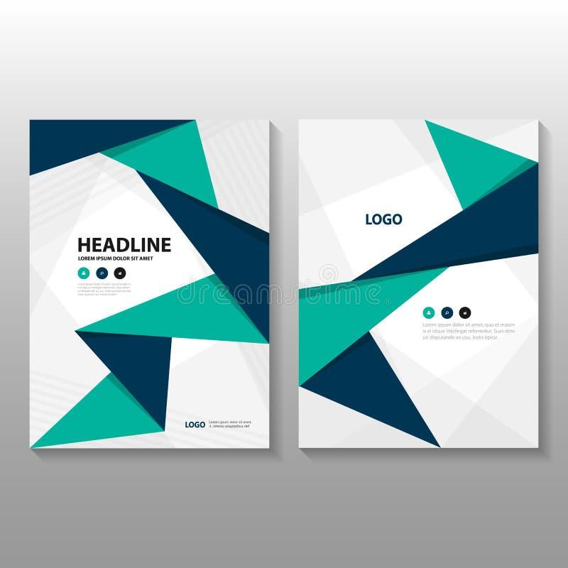 抽象三角蓝绿色紫色多角形年终报告传单小册子飞行物模板设计,书套布局设计 向量例证
