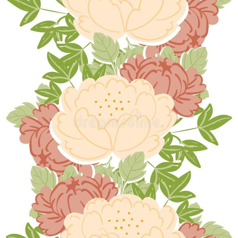 抽象与花卉元素的高雅无缝的样式 库存例证