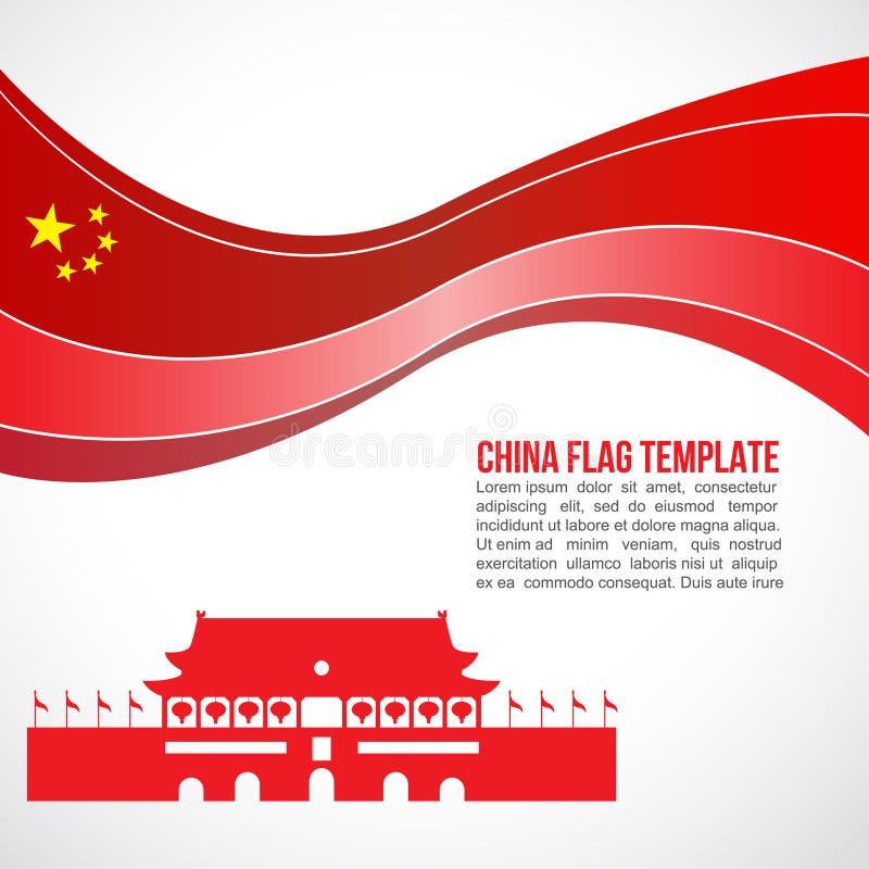 抽象中国旗子波浪和天安门广场,北京 库存例证