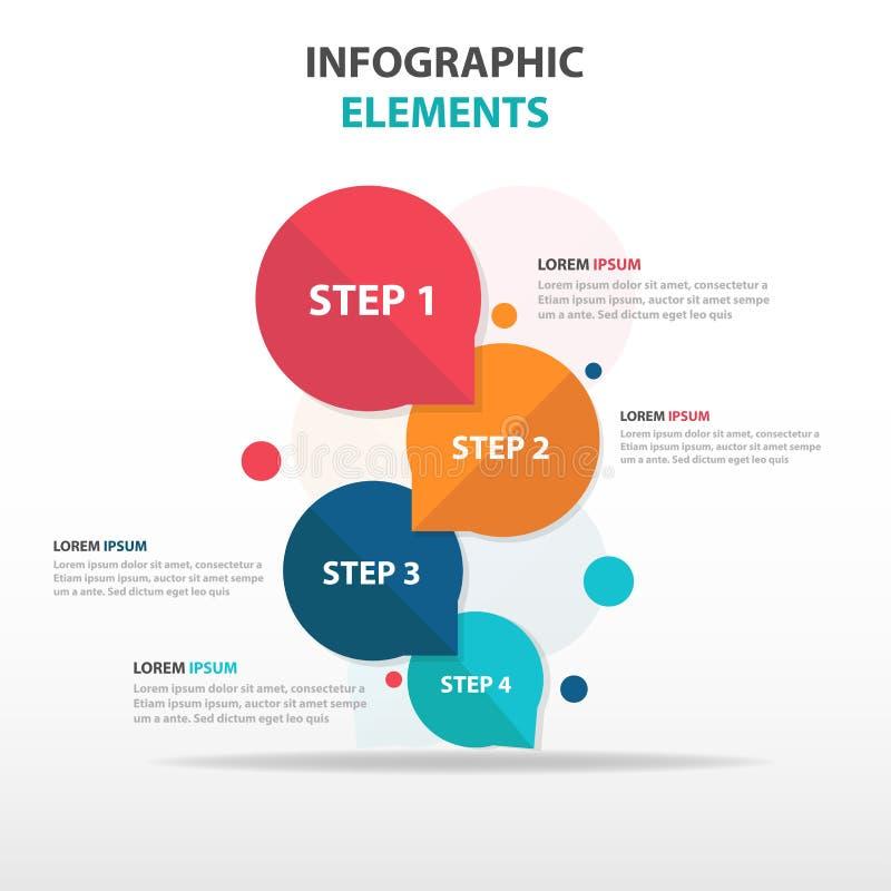 抽象五颜六色的圈子4步企业Infographics元素,介绍模板平的设计传染媒介例证 向量例证