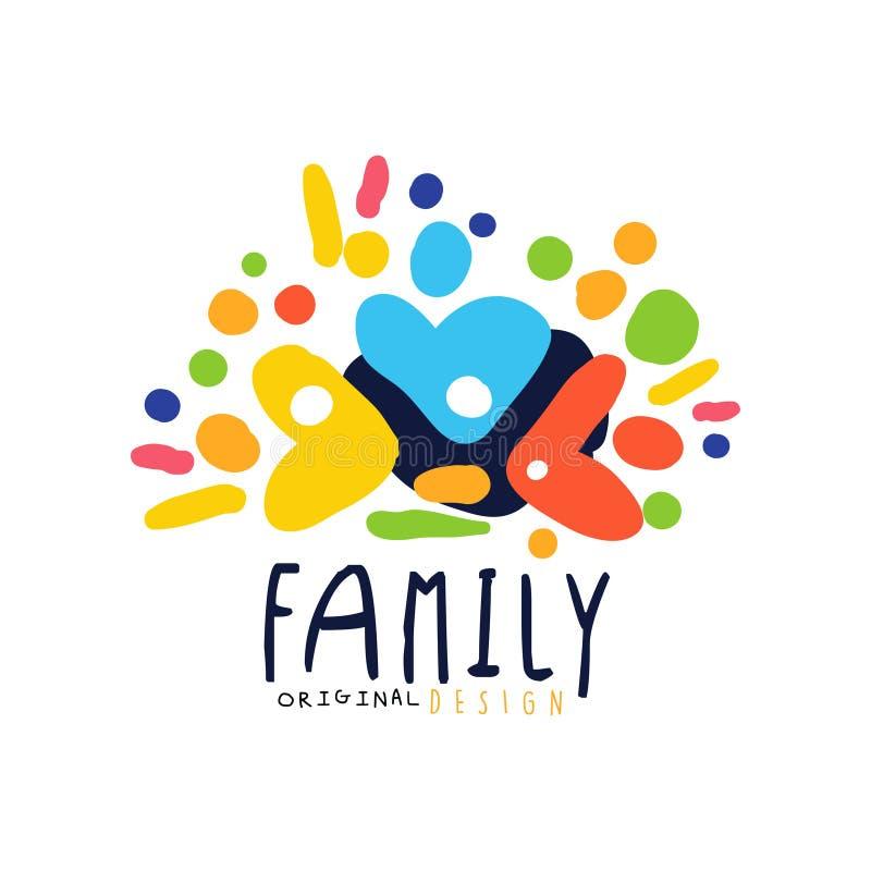 抽象五颜六色的家庭商标设计模板 向量例证
