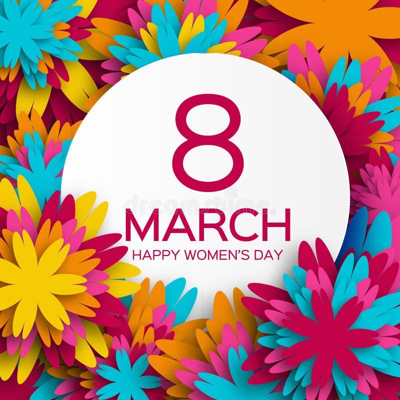 抽象五颜六色的花卉贺卡-国际愉快的妇女的天- 3月8日假日背景 向量例证