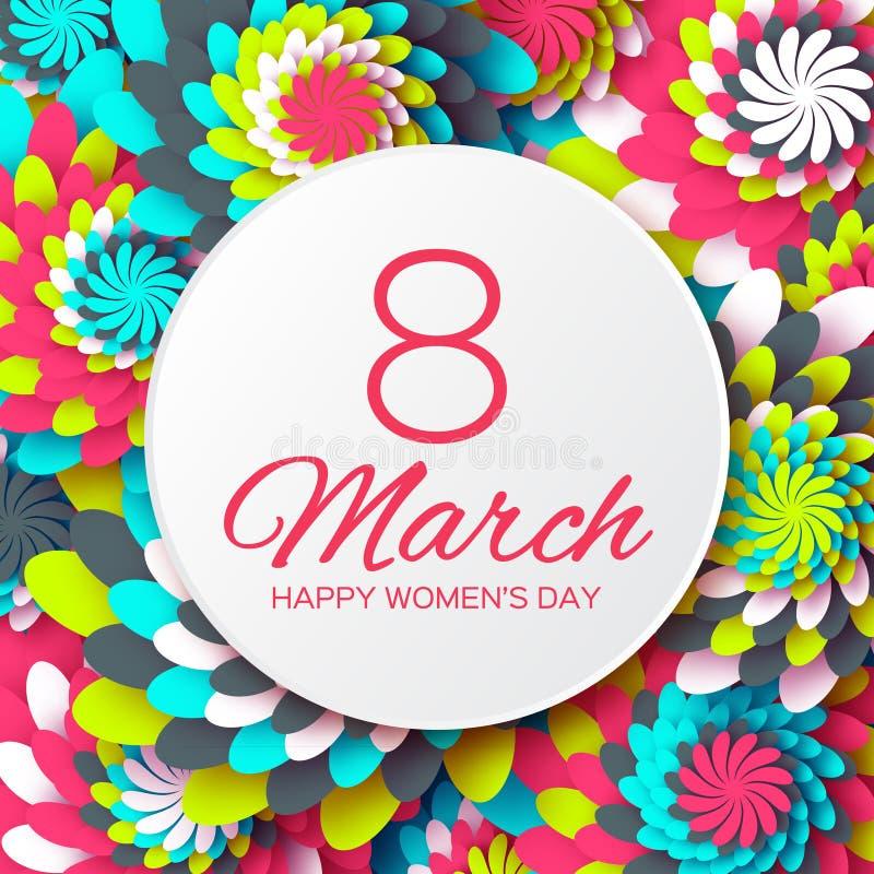 抽象五颜六色的花卉贺卡-国际愉快的妇女的天- 3月8日假日背景 皇族释放例证