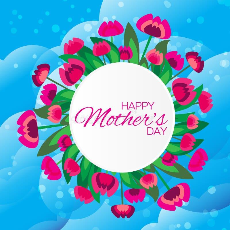 抽象五颜六色的花卉贺卡-愉快的母亲节-与束春天郁金香 向量例证
