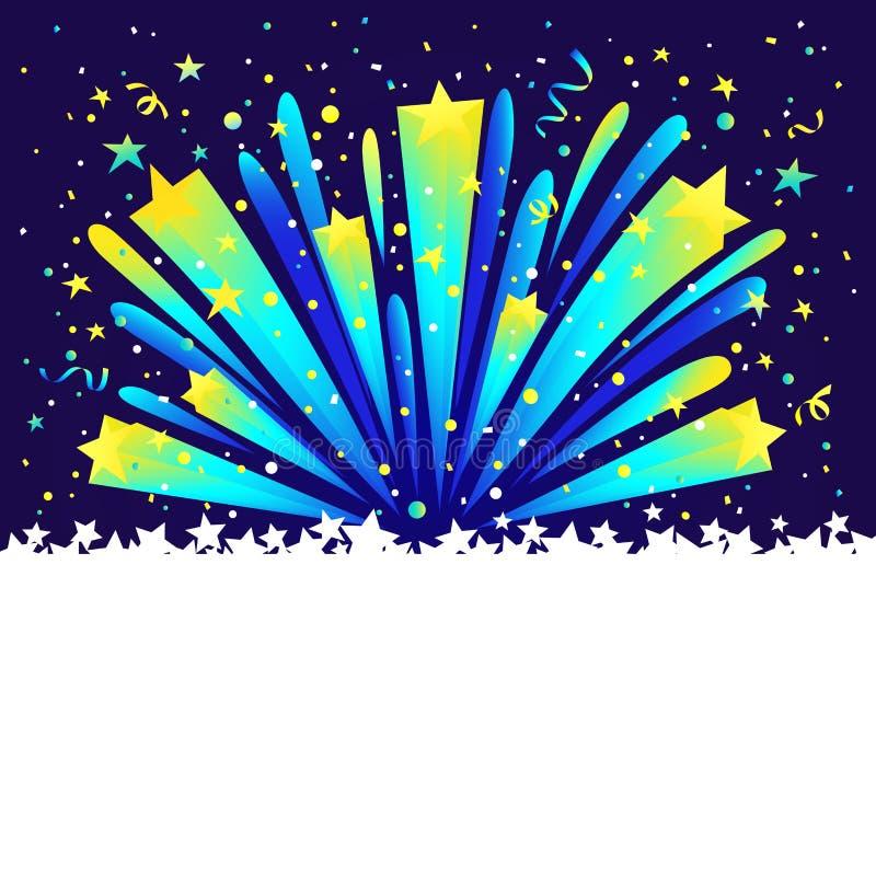 抽象传染媒介星爆炸背景 库存照片