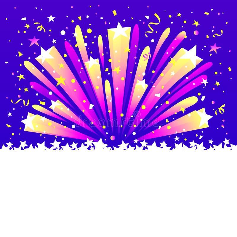 抽象假日星爆炸背景 库存图片