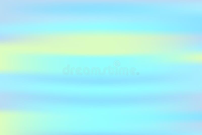 抽象全息照相的背景 库存例证