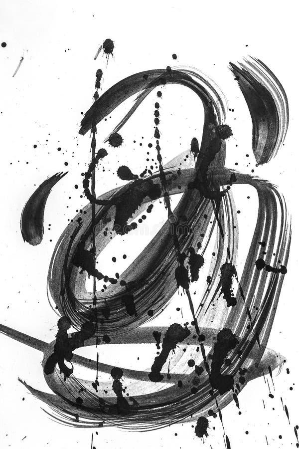 抽象刷子冲程和飞溅油漆在白皮书 创造性的墙纸或设计书刊上的图片的水彩纹理,染黑a 皇族释放例证